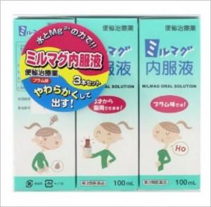 酸化マグネシウム市販薬液体