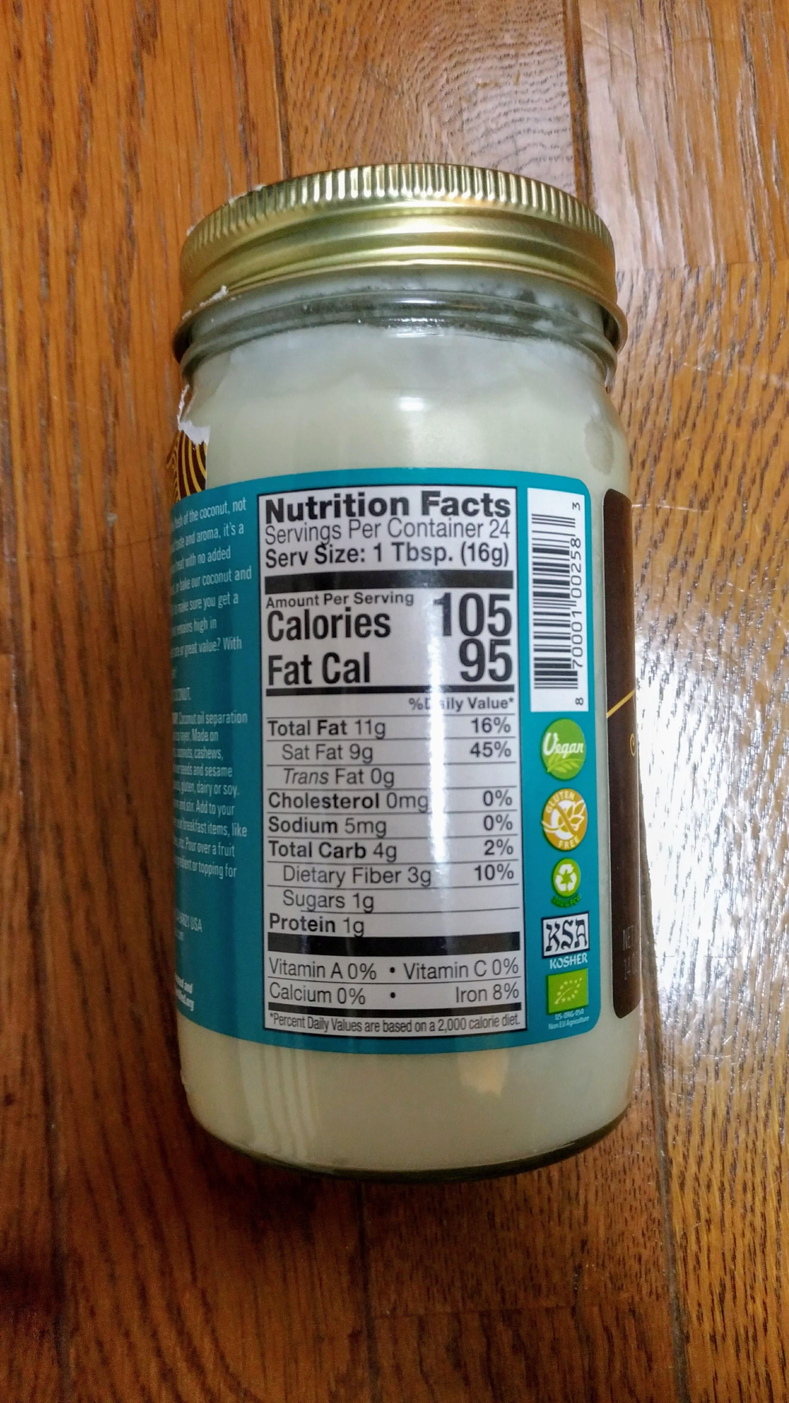 ココナッツバターの裏で内容物確認