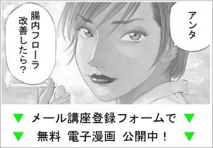 baner-manga